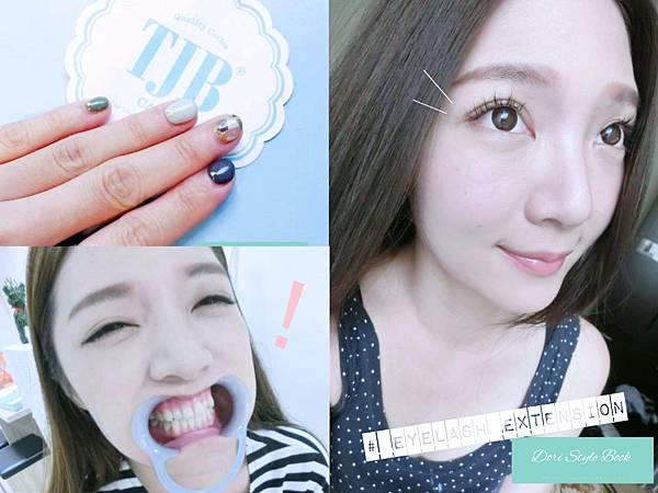 綺姬日式植睫毛 美甲光療 美白牙齒