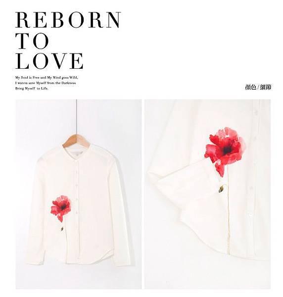 MI #reborntolove #在愛裡重生 #罌粟花 #印花 #漸層