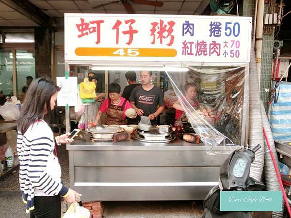 台中第五市場必吃!蚵仔粥。港伯梅仔冰。樂群冷凍芋。倔強朵力。朵力。doristylebook