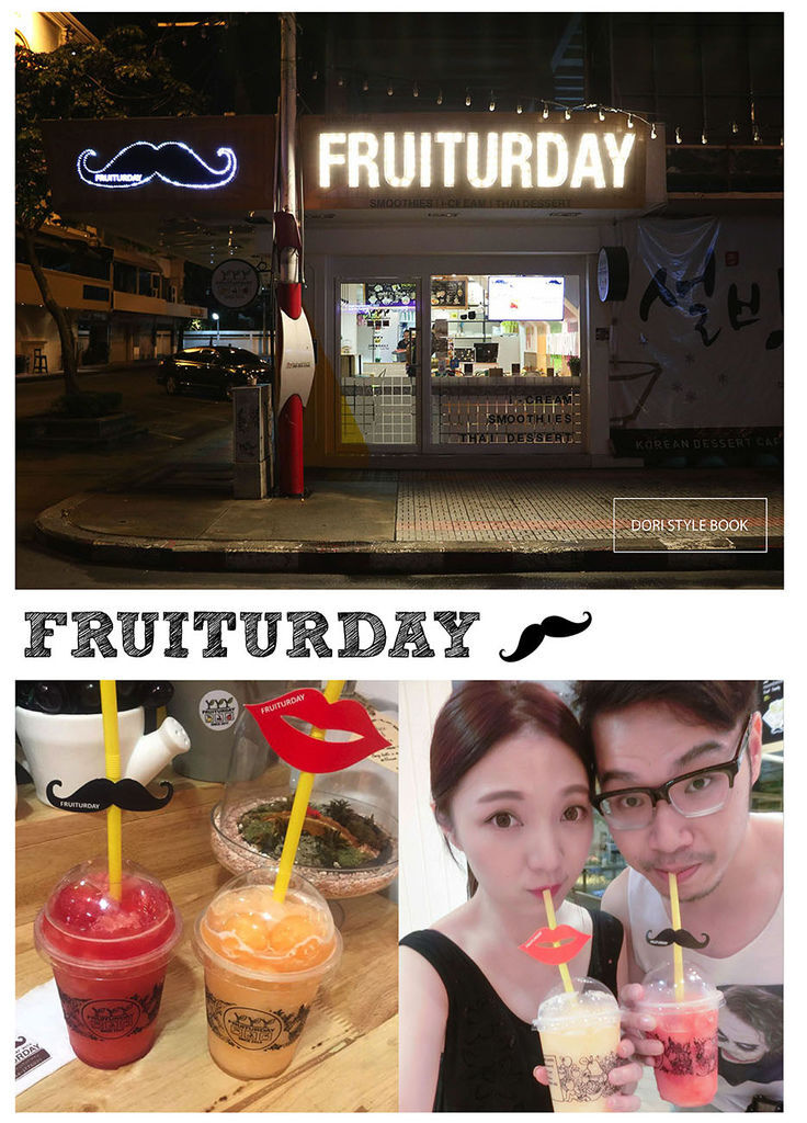 泰國 曼谷 FRUITURDAY 果汁冰沙 芒果糯米 SIAM 倔強朵力 朵力 doristylebook
