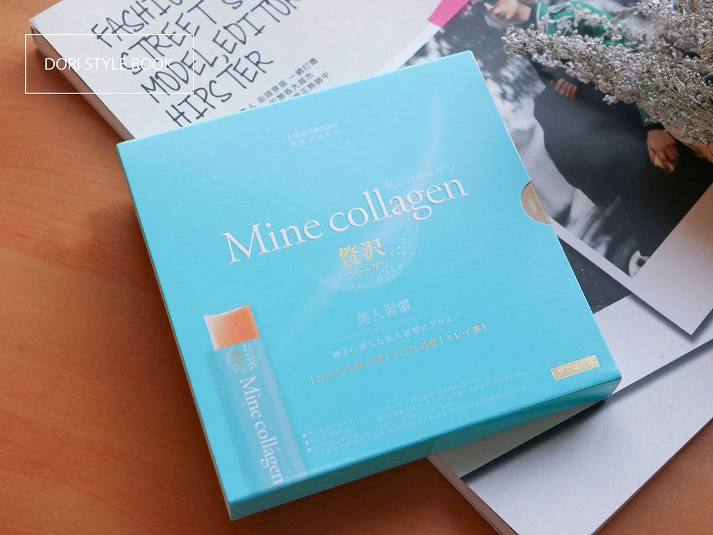 minecollagen 膠原蛋白凍/倔強朵力/朵力/doristylebook
