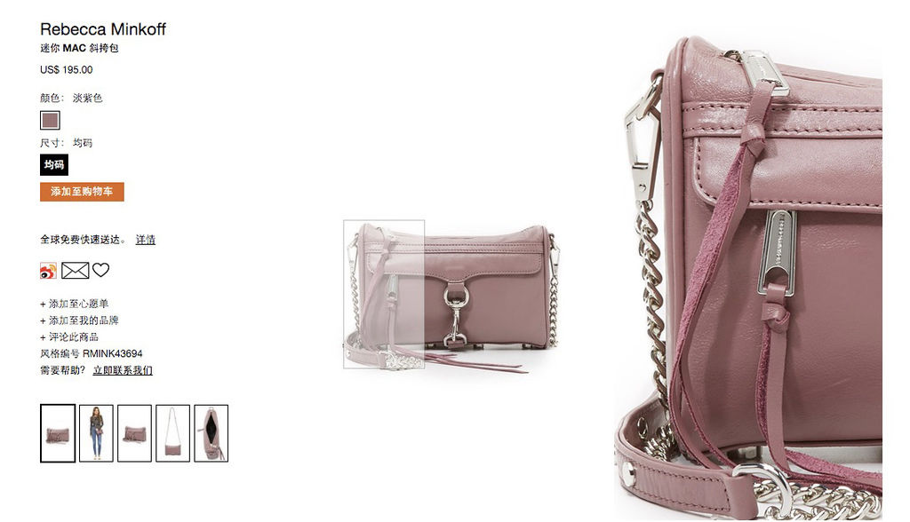 shopbop購物教學 rebecca minkoff  minimac bag。倔強朵力。朵力。DORISTYLEBOOK