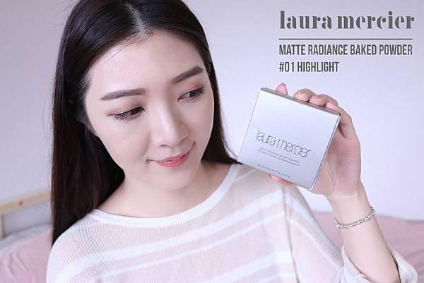 lauramercier highlight + sigma F35/打亮/霧面/倔強朵力/朵力/doristylebook