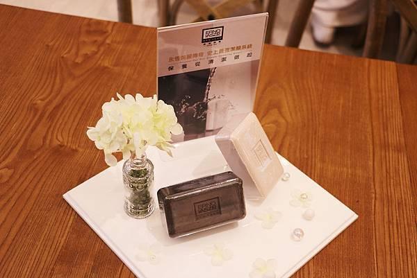 ERNO LAZNO /倔強朵力/朵力/doristylebook/平衡滋養皂