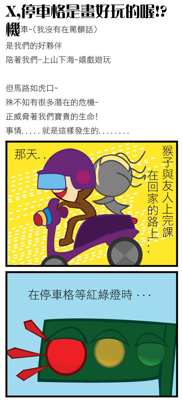 停車格01.jpg