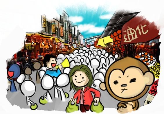 【新年】迪化街