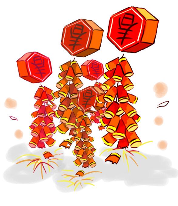 【新年】鞭炮
