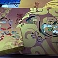 皂福_新年禮盒