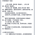 Screenshot_2014-02-09-00-36-37.png