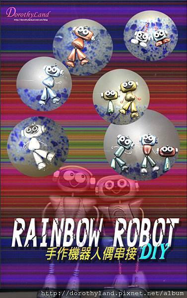 rainbow robot 海報C