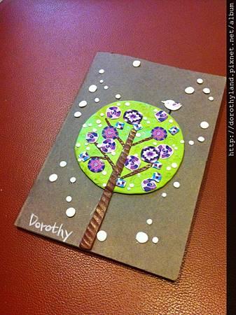 dorothy的花樹小畫本