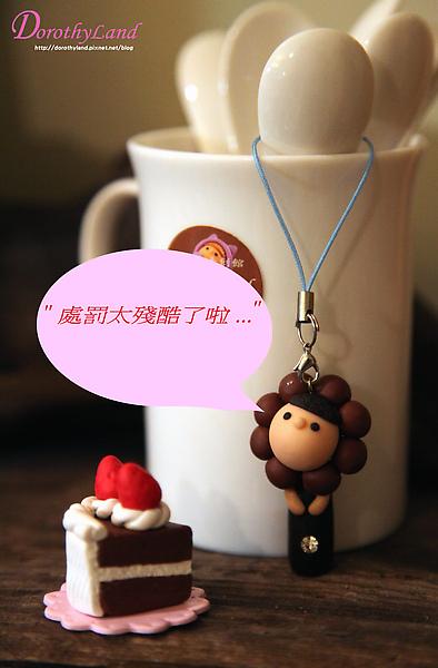 小DO草莓.jpg