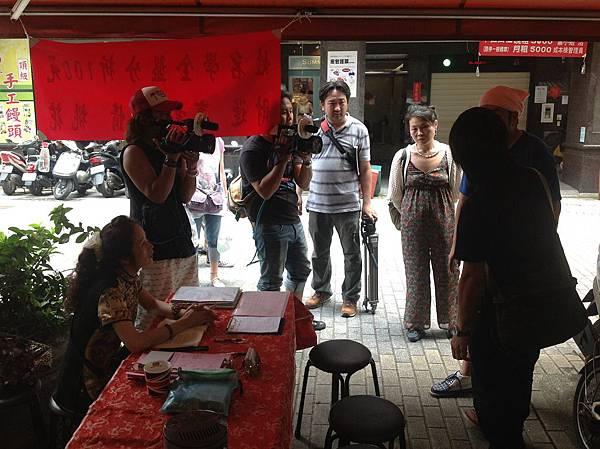 日本富士電視台拍攝照片