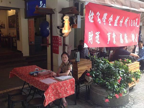 四平街攤位2012.06.27