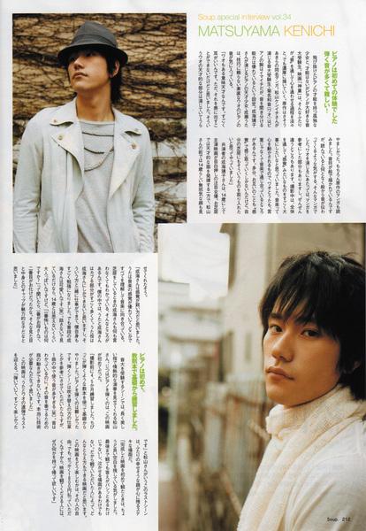 Matsuyama_02.jpg
