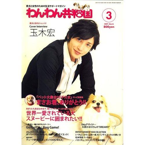 Tamaki_01.jpg