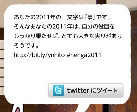 2010-11-02 15h11_26.jpg