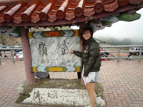 2009合歡山