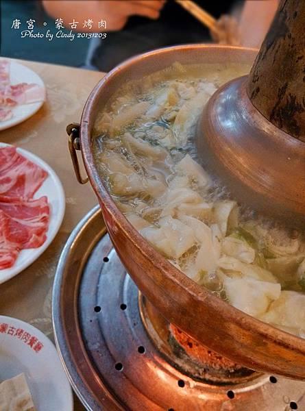 唐宮蒙古烤肉