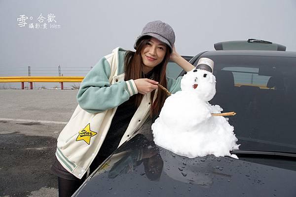 合歡雪2014