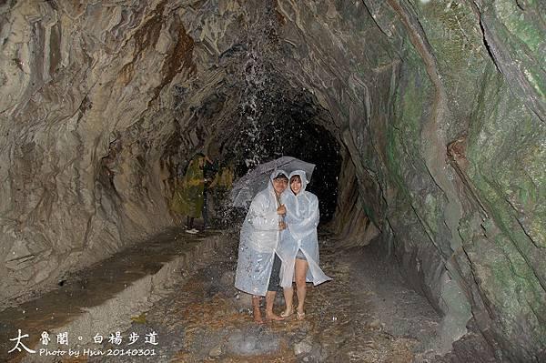 2014 太魯閣白楊步道 水濂洞