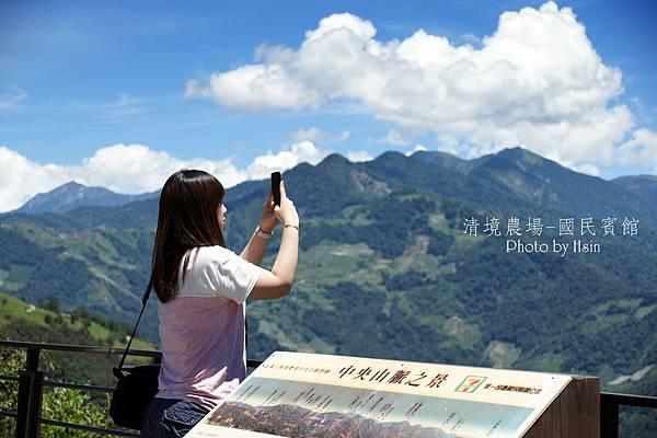 國民賓館望山脈
