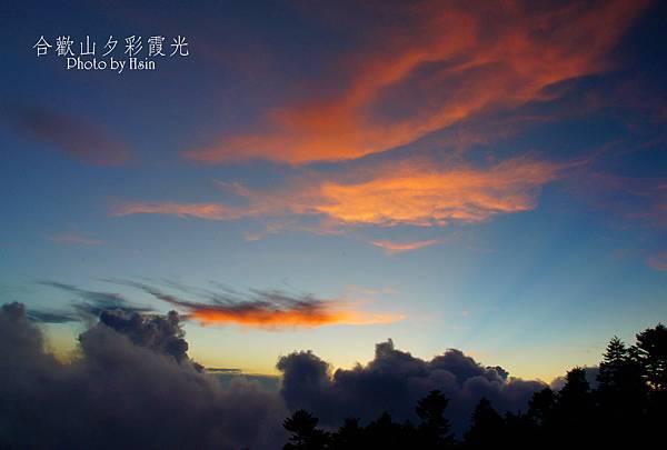 20140821合歡日落