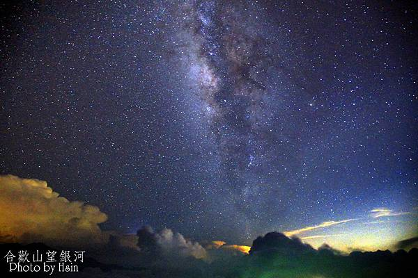 20140821合歡山銀河