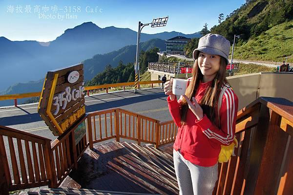 3158cafe咖啡
