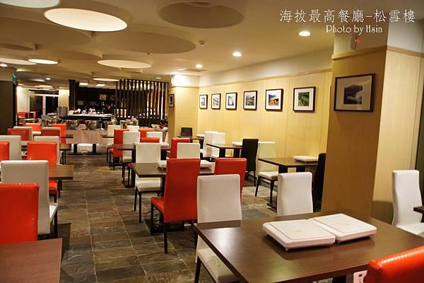 松雪樓餐廳