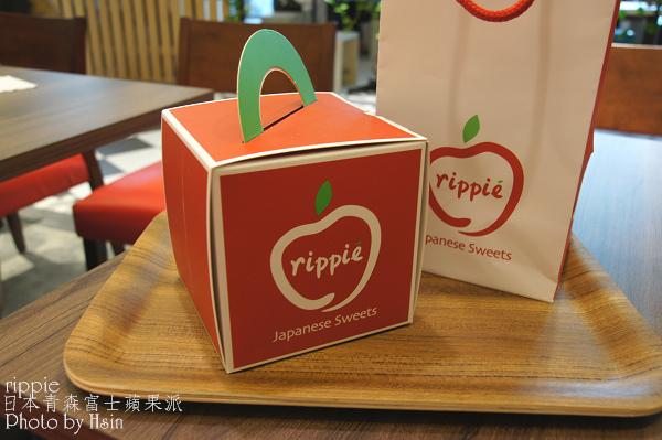 rippie 青森富士整顆蘋果派