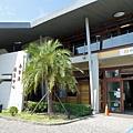 南方澳遊客中心