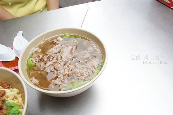 阿灶柏羊肉湯