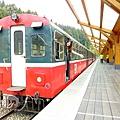 沼平火車站