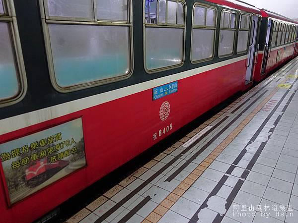 祝山小火車