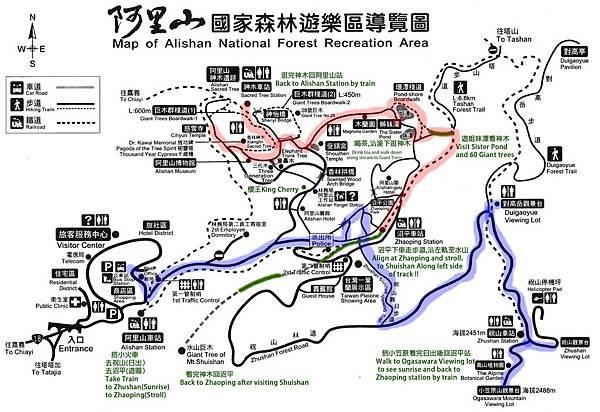 阿里山森林遊樂區地圖
