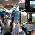 6506豐原合歡山梨山高山公車
