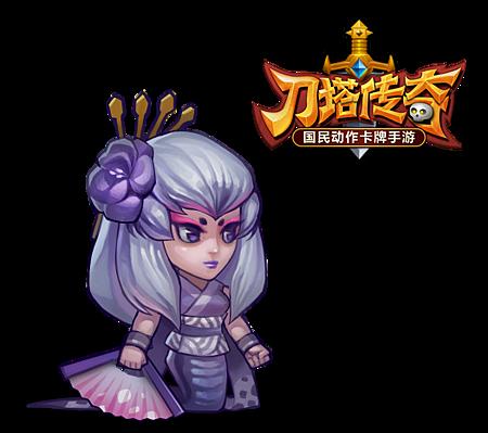20160801-魔蛇之女.png
