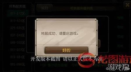 5945809304.jpg
