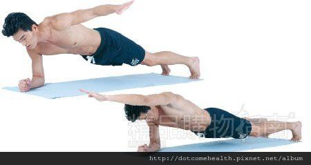 plank3.jpg