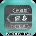 woody0.png