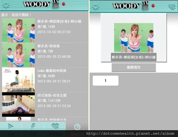 woody2.jpg