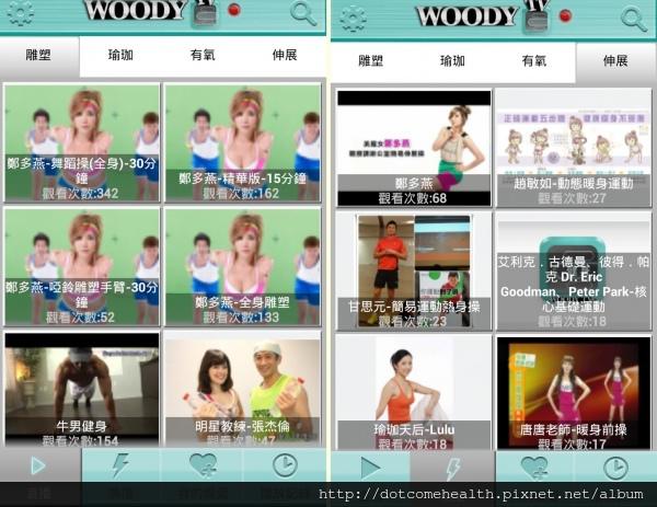 woody3.jpg