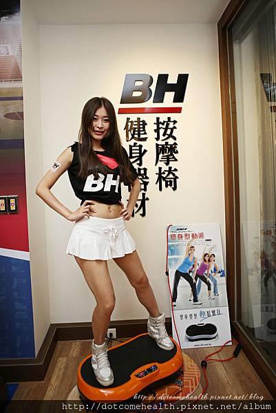 BH台中旗艦店歡慶開幕新品發表記者會(張孟杰拍攝)