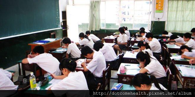 English_Quiz_2007-8-16-660x330.jpg