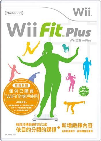 Wii fit plus-1.JPG