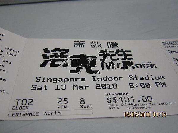 萧敬腾 - 2010 洛克先生Mr. Rock 新加坡演唱会
