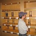 製香的香料_據說還含中藥成份呢.JPG