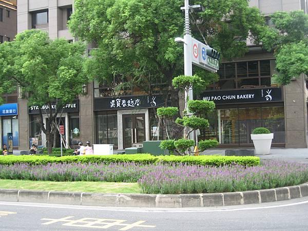 05.吳寶春麵店.JPG