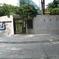 09.生日公園.JPG